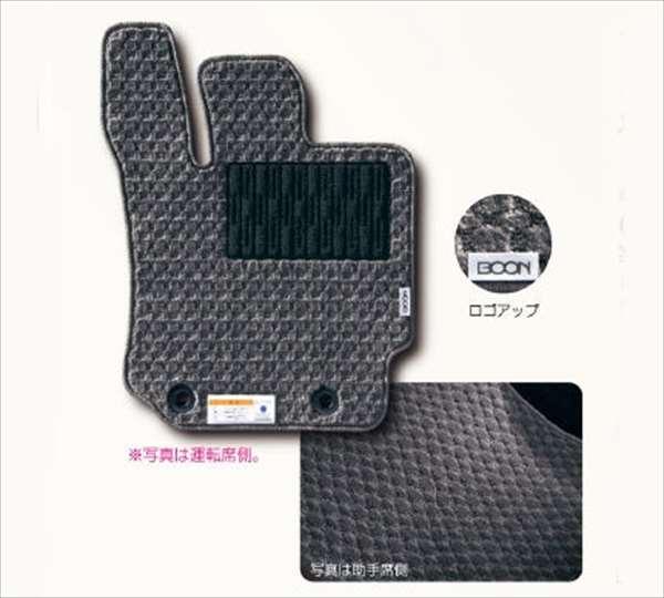 『ブーン』 純正 M600S カーペットマット(高機能タイプ) パーツ ダイハツ純正部品 フロアカーペット カーマット カーペットマット boon オプション アクセサリー 用品