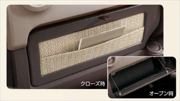 『ブーン』 純正 M600S インパネボックスリッド パーツ ダイハツ純正部品 boon オプション アクセサリー 用品