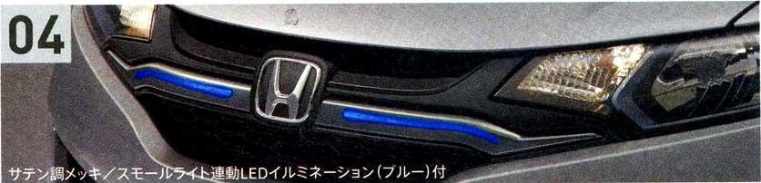 『フィット』 純正 GP5 フロントグリル パーツ ホンダ純正部品 FIT オプション アクセサリー 用品