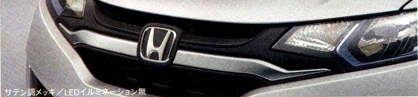 『フィット』 純正 GP5 フロントグリル LEDイルミネーション無 パーツ ホンダ純正部品 カスタム エアロパーツ FIT オプション アクセサリー 用品