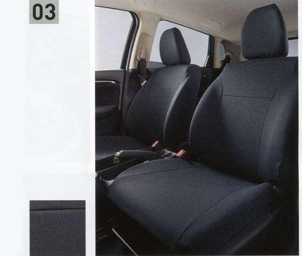 『フィット』 純正 GP5 シートカバー フルタイプ スタンダード パーツ ホンダ純正部品 座席カバー 汚れ シート保護 FIT オプション アクセサリー 用品