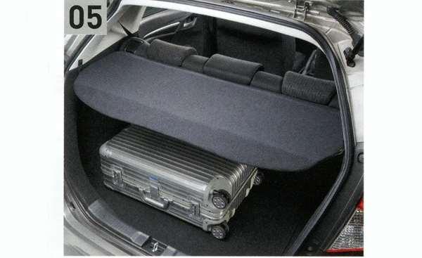 『フィット』 純正 GP5 ラゲッジカバー パーツ ホンダ純正部品 FIT オプション アクセサリー 用品