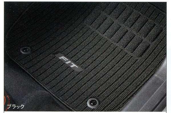 『フィット』 純正 GP5 フロアカーペットマット プレミアムタイプ パーツ ホンダ純正部品 フロアカーペット カーマット カーペットマット FIT オプション アクセサリー 用品