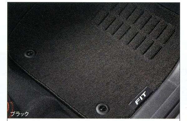 『フィット』 純正 GP5 フロアカーペットマット スタンダードタイプ パーツ ホンダ純正部品 フロアカーペット カーマット カーペットマット FIT オプション アクセサリー 用品