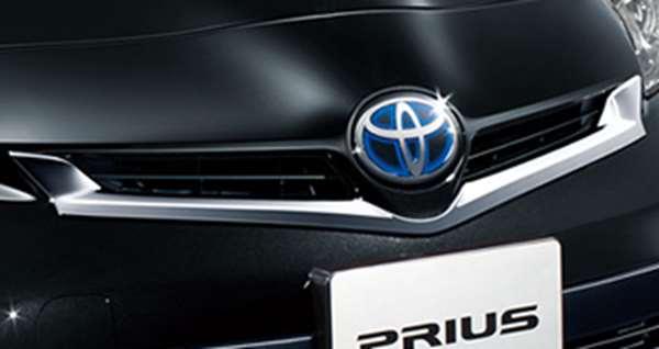 『プリウス』 純正 ZVW35 グリルガーニッシュ メッキ パーツ トヨタ純正部品 prius オプション アクセサリー 用品