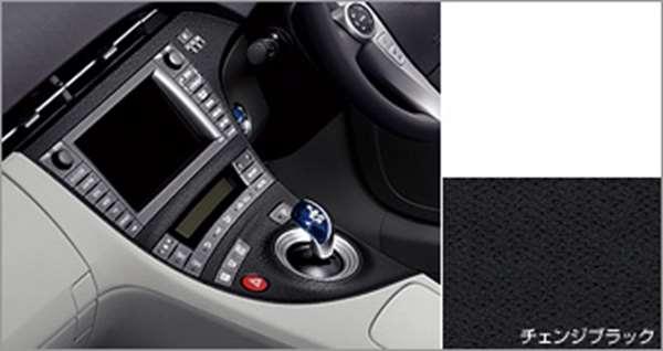 Toyota Prius Interior Panel Change Black Center Cluster Component Parts