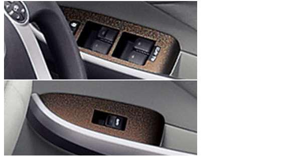 『プリウス』 純正 ZVW35 インテリアパネル チェンジブラウン・スイッチベース パーツ トヨタ純正部品 内装パネル prius オプション アクセサリー 用品