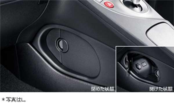 『プリウス』 純正 ZVW35 フロントコンソールリッド パーツ トヨタ純正部品 prius オプション アクセサリー 用品