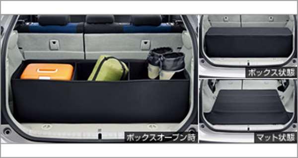 『プリウス』 純正 ZVW35 ラゲージソフトボックス パーツ トヨタ純正部品 prius オプション アクセサリー 用品