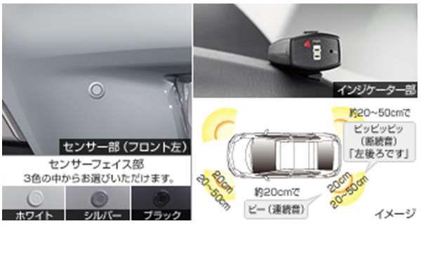 Prius corner sencer boys 4 sensors for sensor Kit side four only Toyota genuine parts Prius parts zvw35 parts genuine Toyota Toyota genuine toyota parts optional sensor | | Prius Prius Prius Prius Prius Prius