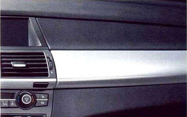 """X5 パーツ アルミ・トリム・セット""""ブラッシュド・アルミ""""の左ハンドル用のグローブ・ボックス ※全てセットではありません BMW純正部品 KS30S KS30 KR44S KR44 オプション アクセサリー 用品 純正 ステアリング"""