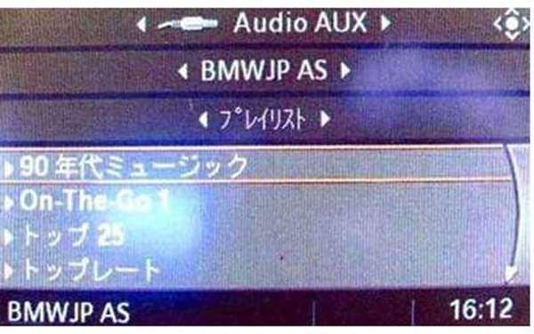 X5 パーツ USB/オーディオ・インターフェース取り付けキット ※チャージング・エレクトロニク、iPod専用接続ケーブルは別売 BMW純正部品 KS30S KS30 KR44S KR44 オプション アクセサリー 用品 純正