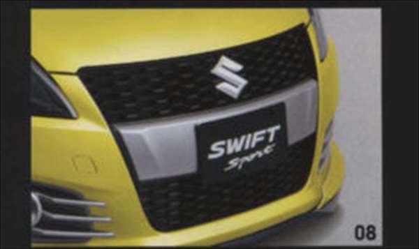『スイフト』 純正 ZC72S ZD72S ZC32S スポーツ/フロントグリル パーツ スズキ純正部品 飾り カスタム エアロ swift オプション アクセサリー 用品