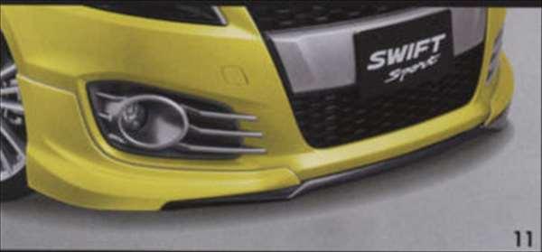 Swift sport / front under spoiler Suzuki genuine parts swift parts parts  genuine Suzuki Suzuki genuine suzuki parts optional spoiler