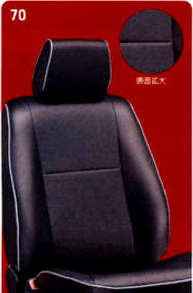 Swift leather-like seat cover SRS side airbags back with car for one minutes Suzuki genuine parts swift parts [zc72s zd72s zc32s] part genuine Suzuki Suzuki ...