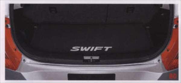 『スイフト』 純正 ZC72S ZD72S ZC32S ラゲッジマット(ソフトトレー) パーツ スズキ純正部品 ラゲージマット 荷室マット 滑り止め swift オプション アクセサリー 用品