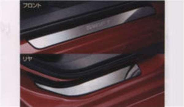 『スイフト』 純正 ZC72S ZD72S ZC32S サイドシルスカッフ パーツ スズキ純正部品 ステップ 保護 プレート swift オプション アクセサリー 用品