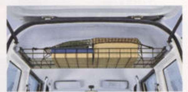 『アクティ』 純正 HH5 HH6 ルーフインナーラック(許容荷重5kg)本体 パーツ ホンダ純正部品 acty オプション アクセサリー 用品