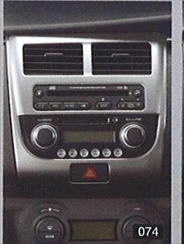 『セルボ』 純正 HG21 センターガーニッシュ 標準装備オーディオ用 パーツ スズキ純正部品 内装パネル センターパネル オーディオパネル cervo オプション アクセサリー 用品