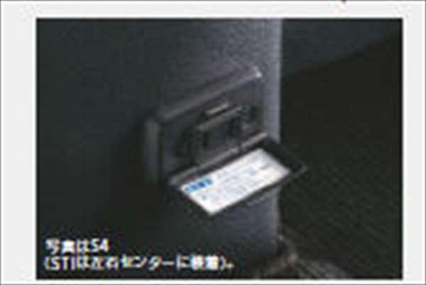 『WRX STI』 純正 VAG パワーコンセント パーツ スバル純正部品 オプション アクセサリー 用品