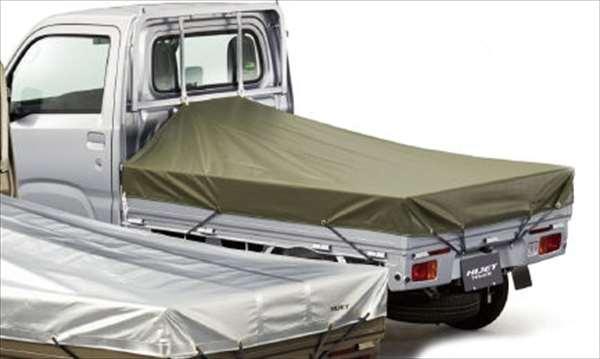 『ハイゼットトラック』 純正 S500P スロープ式平シート(標準タイプ) ※ゴムバンド別売 パーツ ダイハツ純正部品 荷台シート hijettruck オプション アクセサリー 用品