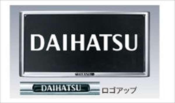 suzuki motors | Rakuten Global Market: Hijet truck part number frame ...
