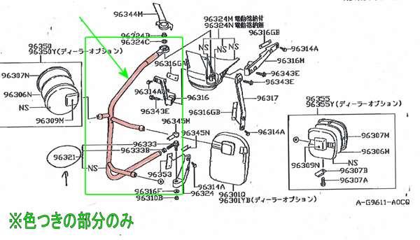 『クオン』 純正 GK5AAB ステンレスミラーアーム 左 電動リモコン+3ヒーター パーツ 日産ディーゼル純正部品 オプション アクセサリー 用品