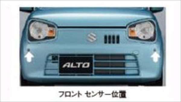 『アルト』 純正 HA36S コーナーセンサー フロント用+リヤ用+インジケーター パーツ スズキ純正部品 危険察知 接触防止 セキュリティー alto オプション アクセサリー 用品