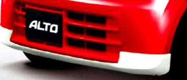 【アルト】純正 HA36S フロントアンダースポイラー パーツ スズキ純正部品 フロントスポイラー カスタム エアロ alto オプション アクセサリー 用品