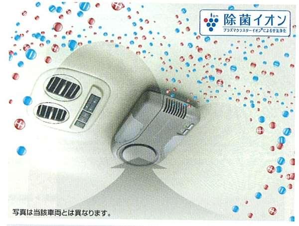 『エルグランド』 純正 E51 プラズマクラスターイオンピュアトロン(除菌機能付) ME250 パーツ 日産純正部品 臭い ウィルス アレルギー ELGRAND オプション アクセサリー 用品