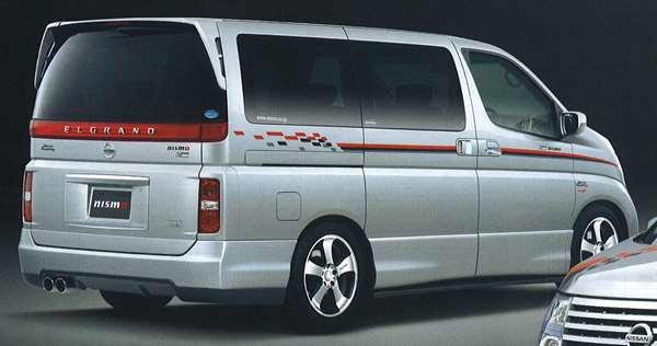 『エルグランド』 純正 E51 NISMOストライプ パーツ 日産純正部品 ELGRAND オプション アクセサリー 用品