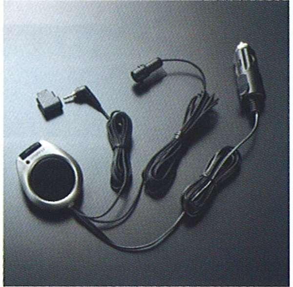 スカイラインクーペ 純正 v35 携帯電話用ハンズフリーキット イヤホン端子接続タイプ パーツ 日産純正部品 SKYLINE 携帯電話 国際ブランド アクセサリー 通話 安全 完全送料無料 オプション 用品