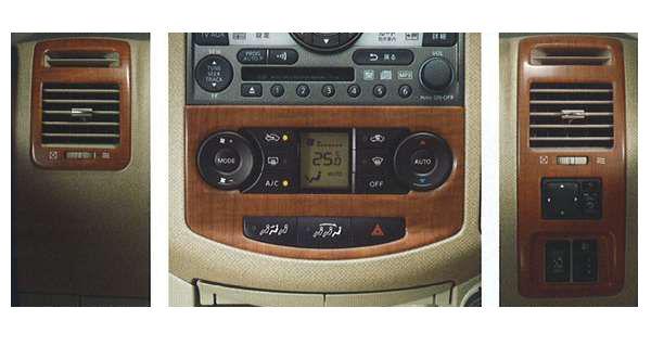 『ラフェスタ』 純正 B30 NB30 Aキット(インストセット) 1BUN0 パーツ 日産純正部品 LAFESTA オプション アクセサリー 用品
