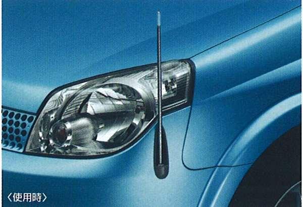 『ラフェスタ』 純正 B30 NB30 電動格納式ネオンコントロール/フルオートタイプ パーツ 日産純正部品 コーナーポール フェンダーランプ フェンダーライト LAFESTA オプション アクセサリー 用品