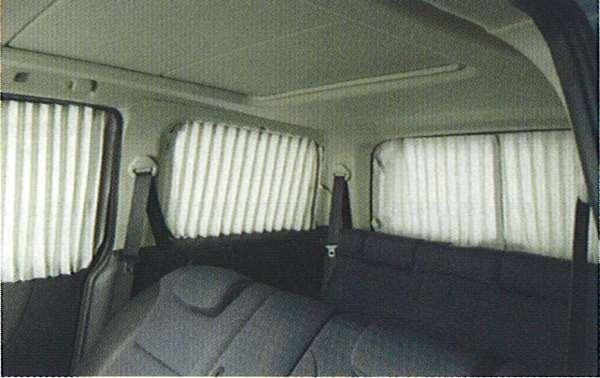 『ラフェスタ』 純正 B30 NB30 リヤカーテン(スライドドア・リヤサイドガラス・バックドア) パーツ 日産純正部品 目隠し 日除け LAFESTA オプション アクセサリー 用品