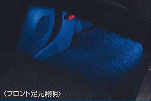 『ウィングロード』 純正 Y12 JY12 NY12 マジカルイルミネーション フロント足元照明 パーツ 日産純正部品 ホルダー部分 ライト 照明 WINGROAD オプション アクセサリー 用品
