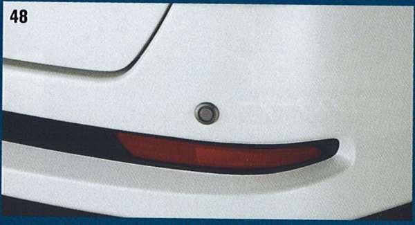 『ウィングロード』 純正 Y12 JY12 NY12 リヤコーナーセンサー(左右2センサー) パーツ 日産純正部品 危険通知 接触防止 障害物 WINGROAD オプション アクセサリー 用品