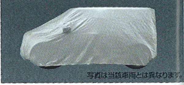『ウィングロード』 純正 Y12 JY12 NY12 ボディカバー(防炎タイプ) パーツ 日産純正部品 カーカバー ボディーカバー 車体カバー WINGROAD オプション アクセサリー 用品