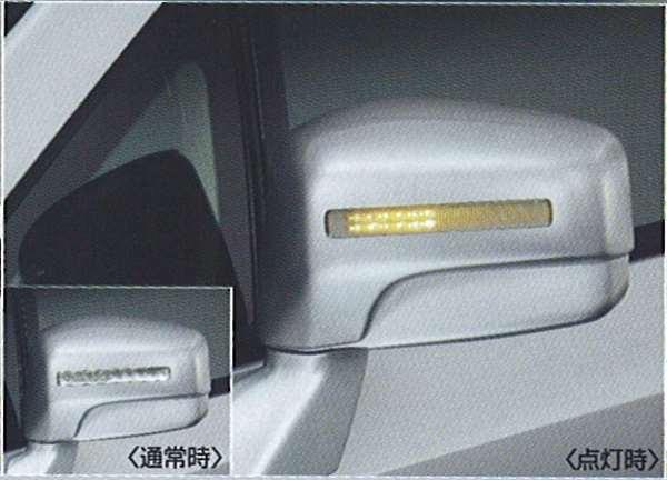 『プレサージュ』 純正 TU31 TNU31 ウインカー付ドアミラーカバー パール系『廃止カラーは弊社で塗装』 パーツ 日産純正部品 サイドミラーカバー カスタム PRESAGE オプション アクセサリー 用品