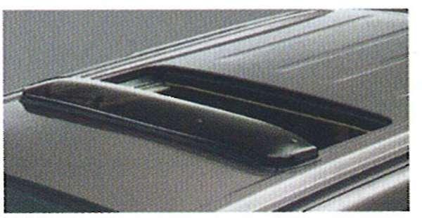 『セレナ』 純正 C25 CC25 NC25 CNC25 サンルーフバイザー(リヤサンルーフ用) パーツ 日産純正部品 SERENA オプション アクセサリー 用品