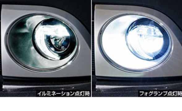『エスクァイア』 純正 ZWR80G LEDフォグランプ イルミネーション付(ホワイト) パーツ トヨタ純正部品 フォグライト 補助灯 霧灯 esquire オプション アクセサリー 用品