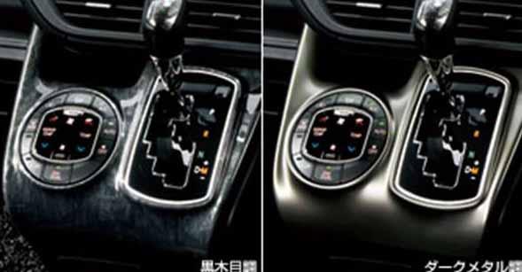 『エスクァイア』 純正 ZWR80G インテリアパネル センタークラスター パーツ トヨタ純正部品 内装パネル esquire オプション アクセサリー 用品