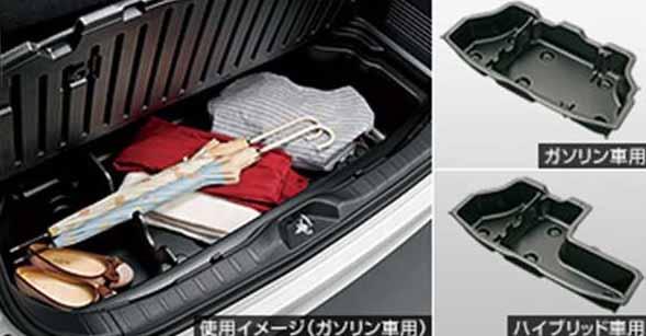 『エスクァイア』 純正 ZWR80G ラゲージパーテーションケース パーツ トヨタ純正部品 esquire オプション アクセサリー 用品