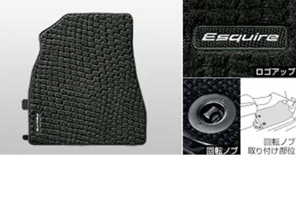 『エスクァイア』 純正 ZWR80G フロアマット デラックスタイプ パーツ トヨタ純正部品 フロアカーペット カーマット カーペットマット esquire オプション アクセサリー 用品