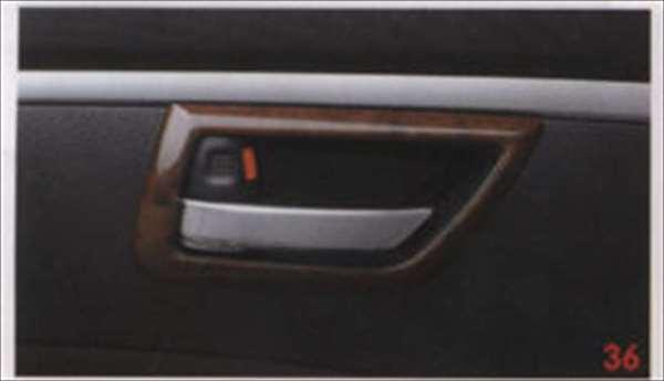『スイフト』 純正 ZC72S ZD72S インナーハンドベゼル 1台分(フロント・リヤ)4枚セット パーツ スズキ純正部品 ウッド 木目 swift オプション アクセサリー 用品