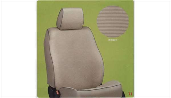 『スイフト』 純正 ZC72S ZD72S シートカバー(ボーダー) 1台分(フロント、リヤ)セット ※SRSサイドエアバック無車用 パーツ スズキ純正部品 座席カバー 汚れ シート保護 swift オプション アクセサリー 用品