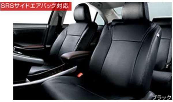 『sai』 純正 BEXSB 革調シートカバー パーツ トヨタ純正部品 座席カバー 汚れ シート保護 オプション アクセサリー 用品