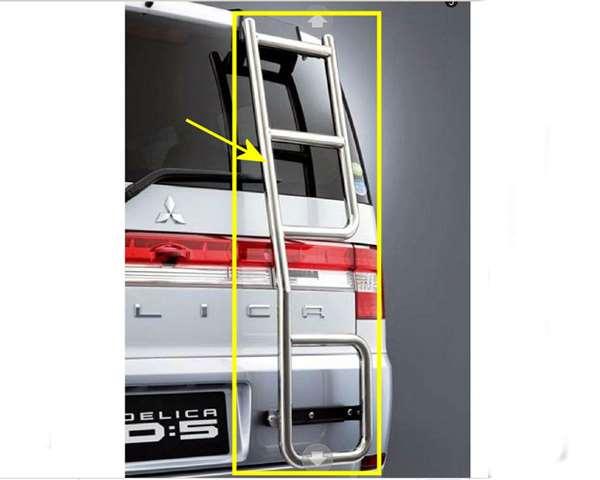 ebis018 『デリカD:5』 純正 CV2W リヤダラー パーツ 三菱純正部品 DELICA オプション アクセサリー 用品