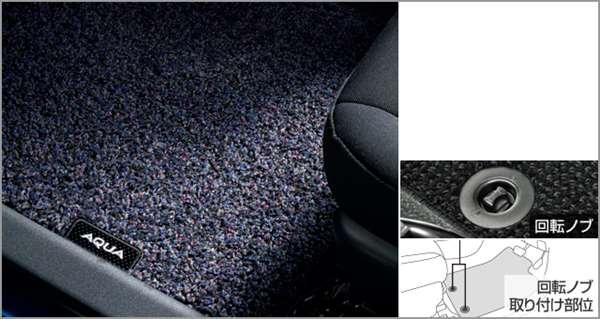 『アクア』 純正 NHP10H NHP10 フロアマット(ベーシックタイプ) ブラック 1台分 パーツ トヨタ純正部品 フロアカーペット カーマット カーペットマット オプション アクセサリー 用品