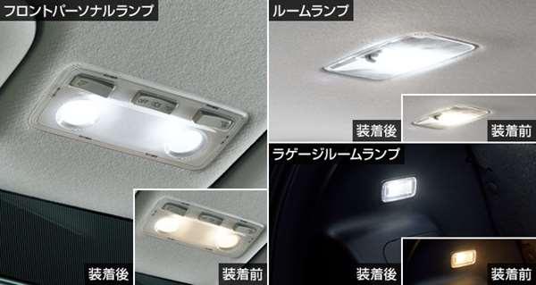 『アクア』 純正 NHP10H NHP10 LEDバルブセット パーツ トヨタ純正部品 電球 照明 ライト オプション アクセサリー 用品